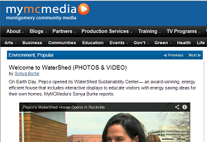 Screenshot of MyMCMedia website